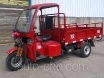 双峰牌7YPJZ-950D型自卸三轮汽车