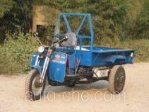 甲路牌7YPZ-1450D型自卸三轮汽车