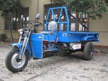 甲路牌7YPZ-1450DB型自卸三轮汽车