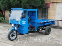 甲路牌7YPZ-1475D1型自卸三轮汽车