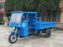 甲路牌7YPZ-1475D2型自卸三轮汽车