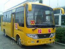 Huaxia AC6730KJ school bus