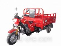 Andes AD150ZH-5 cargo moto three-wheeler