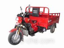 Andes AD200ZH-5 cargo moto three-wheeler