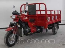 Andes AD200ZH-7 cargo moto three-wheeler
