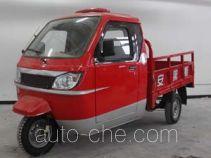 Andes AD200ZH-8 cab cargo moto three-wheeler