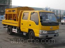 Senyuan (Anshan) AD5061TCX snow remover truck