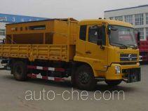 Senyuan (Anshan) AD5120TCX snow remover truck
