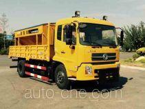 Senyuan (Anshan) AD5120TCXV snow remover truck