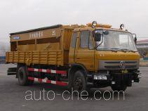 Senyuan (Anshan) AD5141TCS snow remover truck