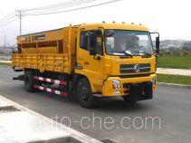 Senyuan (Anshan) AD5161TCXV snow remover truck