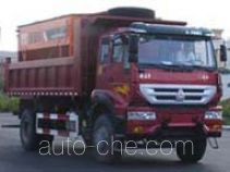 Senyuan (Anshan) AD5163TCX snow remover truck