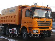 Senyuan (Anshan) AD5251TCX snow remover truck