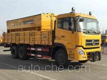 Senyuan (Anshan) AD5253TCX snow remover truck