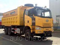 Senyuan (Anshan) AD5253TCXJZ snow remover truck