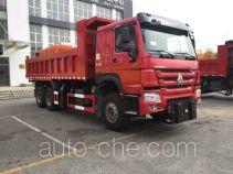 Senyuan (Anshan) AD5259TCXCF snow remover truck