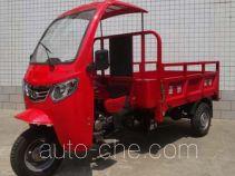 Yazhou Yingxiong AH175ZH-3 cab cargo moto three-wheeler