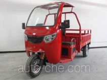 Zunci AH200ZH-3 cab cargo moto three-wheeler
