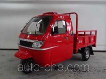 Zunci AH250ZH-8 cab cargo moto three-wheeler