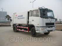 CAMC AH5150ZYS garbage compactor truck