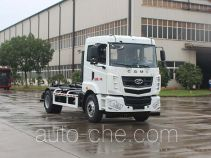 CAMC AH5160ZXX0L5 detachable body garbage truck