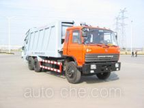 CAMC AH5200ZYS garbage compactor truck