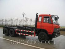 星马牌AH5210ZXX型车厢可卸式垃圾车