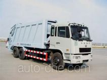 CAMC AH5240ZYS garbage compactor truck