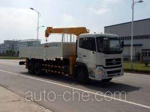 CAMC AH5250JSQ truck mounted loader crane