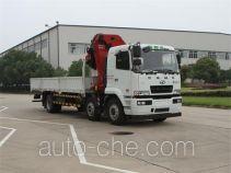 CAMC AH5250JSQ0L5 truck mounted loader crane
