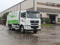 CAMC AH5250ZYS0L5 мусоровоз с уплотнением отходов