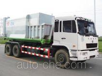 CAMC detachable body garbage compactor truck