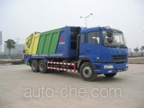 CAMC AH5251ZYS garbage compactor truck