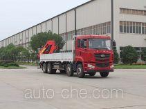 CAMC AH5310JJH0L5 грузовой автомобиль для весовых испытаний