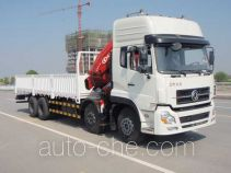 CAMC AH5312JSQ truck mounted loader crane