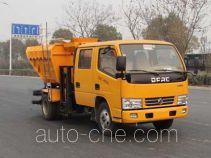 Kaile AKL5040ZZZ мусоровоз с механизмом самопогрузки