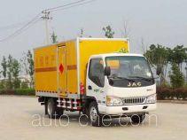 Kaile AKL5060XQY explosives transport truck