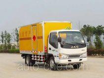 Kaile AKL5070XQY explosives transport truck
