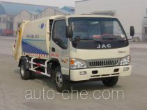Kaile AKL5070ZYS garbage compactor truck