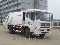 Kaile AKL5120ZYS garbage compactor truck