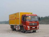 Kaile AKL5160XQY explosives transport truck