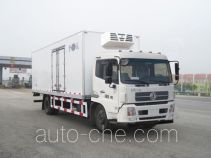 Kaile AKL5161XLCDFL refrigerated truck