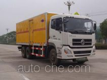 Kaile AKL5200XQY explosives transport truck