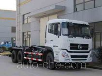 Kaile AKL5250ZXX detachable body garbage truck