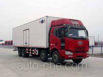 Kaile AKL5311XLCCA03 refrigerated truck