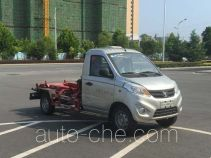 Jiulong ALA5030ZXXBJ5 detachable body garbage truck