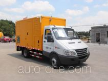 Jiulong ALA5050XDYNJ4 power supply truck
