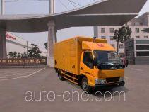 Jiulong ALA5060XDYJX4 power supply truck
