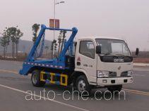 Jiulong ALA5070ZBSDFA4 skip loader truck