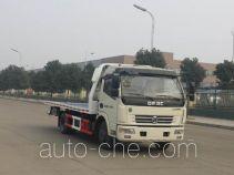 Jiulong ALA5081TQZDFA4 wrecker
